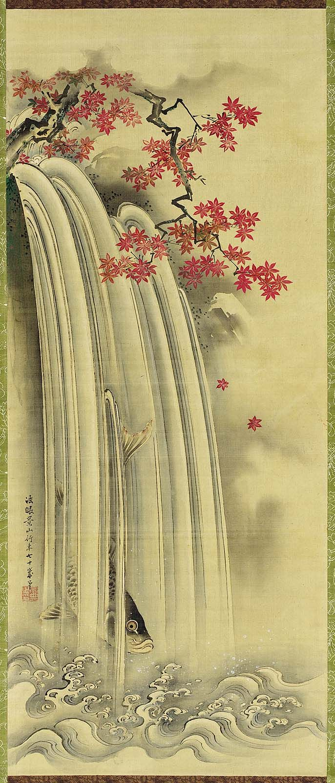 Carp and Waterfall with Autumn Foliage  Japanese mid to latter half of the 18th century Koshiba Keizan