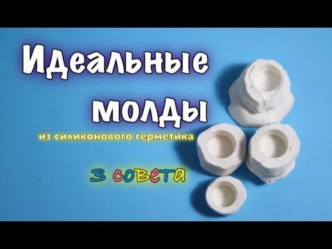 Скрепка.Капкейк из полимерной глины//Paperclip. Cupcake.VAIGI. Polymer clay tutorials - YouTube