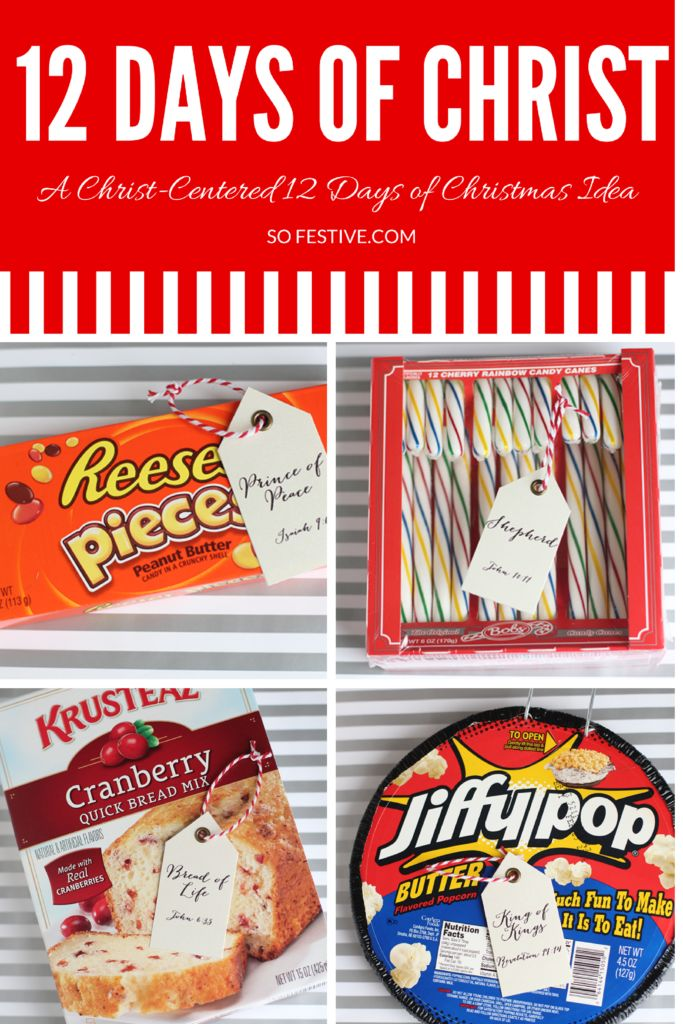 simple 12 days of christ christmas gift idea - 12 Days Of Christmas Gift Ideas For Him