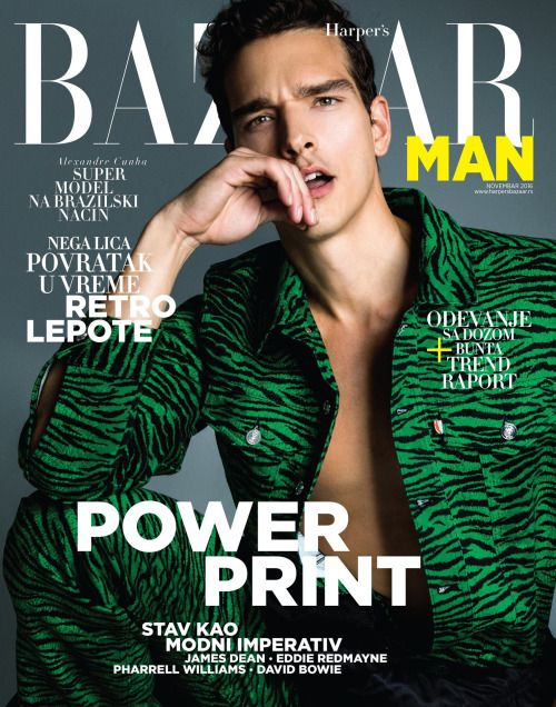 MY FIRST COVER FOR HARPER'S BAZAAR