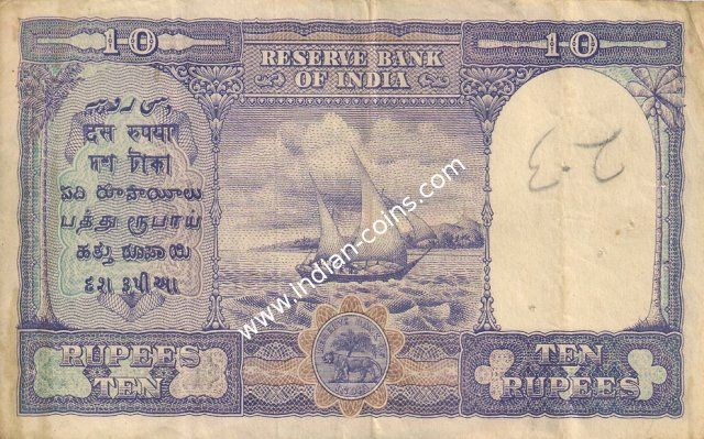 British India Bank Notes - Si no 646260
