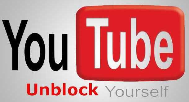 How to Unblock or Open YouTube in Pakistan