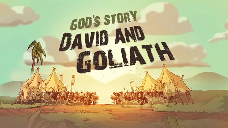 God's Story: David and Goliath (short version)