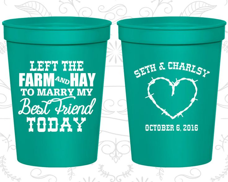 Teal Stadium Cups, Teal Cups, Teal Plastic Cups, Teal Party Cups, Teal Wedding Cups (343)