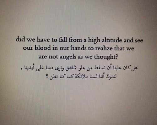 73 best images about arabic quotes on pinterest arabic