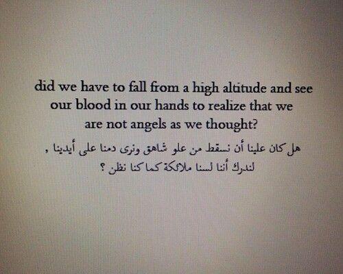 Translations Into Italian: Arabic Quotes In Arabic. QuotesGram