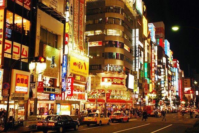 Planet of travel: Город Токио, Япония / Tokyo, Japan