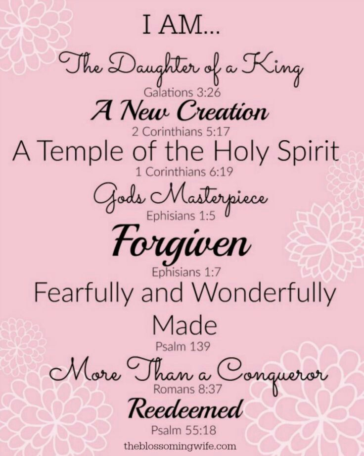 Daughter Of The King ιαм нѕ Christ God Identity