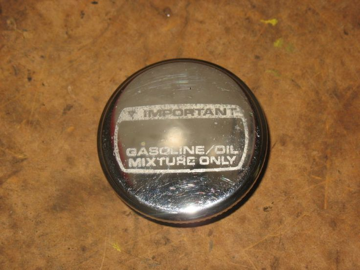 82 HONDA FL250 ODYSSEY FL 250 GAS FUEL PETROL CAP LID