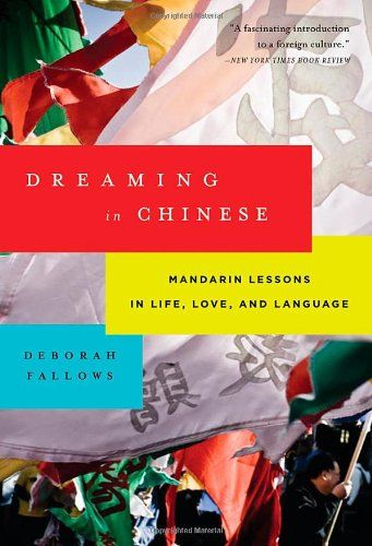 Dreaming in Chinese: Mandarin Lessons in Life, Love, and Language Nice little book--would be good for a mom who is interested in Chinese language and quirky details about everyday life in China
