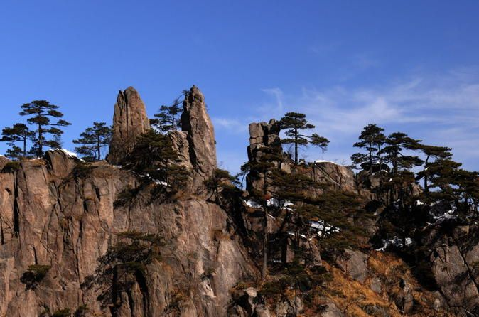 Huangshan Airport (TXN) Arrival Transfer to Huangshan Hotels with Huangshan Mountain Sightseeing Book the convenient Huangshan Airport (TXN) Arrival Transfer that includes a sightseeing tour to Huangshan Mountain. Huangshan Mountain, formerly called Yishan Mountain, is one of the ten celebrated scenic spots in China and the only one in mountainous region. After the relaxing tour, you will be taken to your hotel either on the top of Huangshan Mountain or in Huangshan City cente...