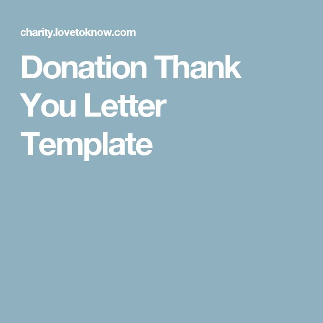 The 25+ best Donation thank you letter ideas on Pinterest Thank - thank you letter templates pdf word