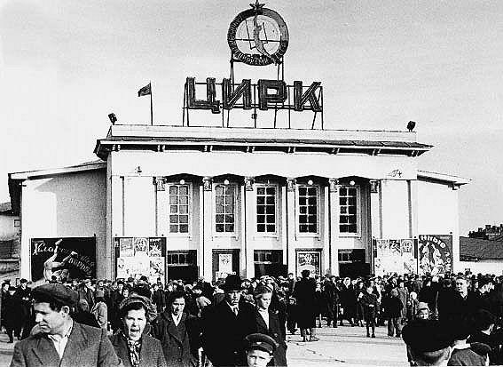 В 1929-1930 годах было сооружено второе здание цирка. На площади Павших революционеров построили деревянное типовое здание - зимний цирк на 2161 место.
