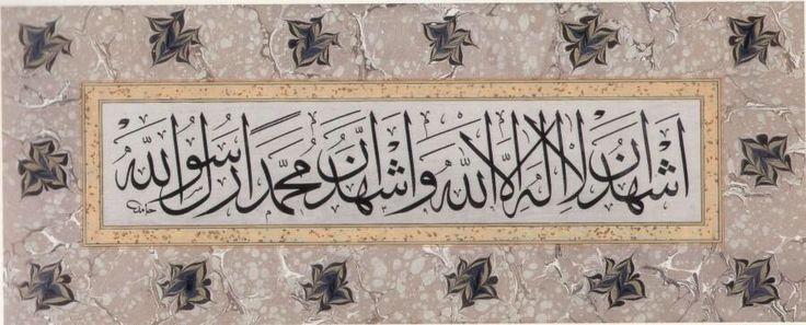 Hâmid Aytaç'a ait Celî Sülüs hattıyla Kelime-i Şehâdet