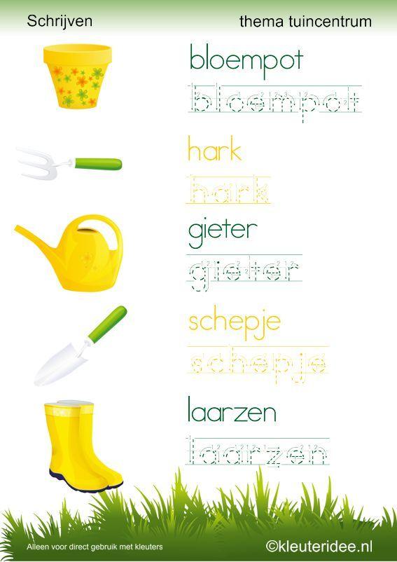 Schrijven thema tuincentrum  , door juf Petra van kleuteridee , free printable.