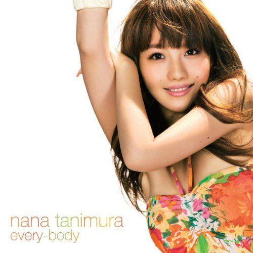 Amazon.co.jp: 谷村奈南 : NANA BEST - 音楽
