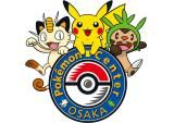 Pokemon Center Osaka | Pokemon Official Site