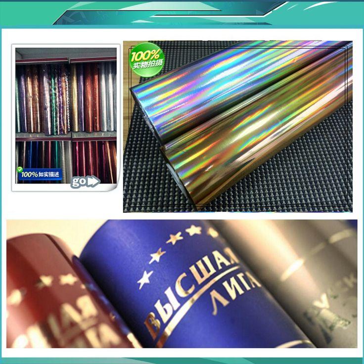 Лазерная золотой Цвет фольги Горячего тиснения для бумаги, лазерная фольги бумага, кожа, коробка сигареты, мобильного телефона автомата тиснения фольгой бумаги купить на AliExpress