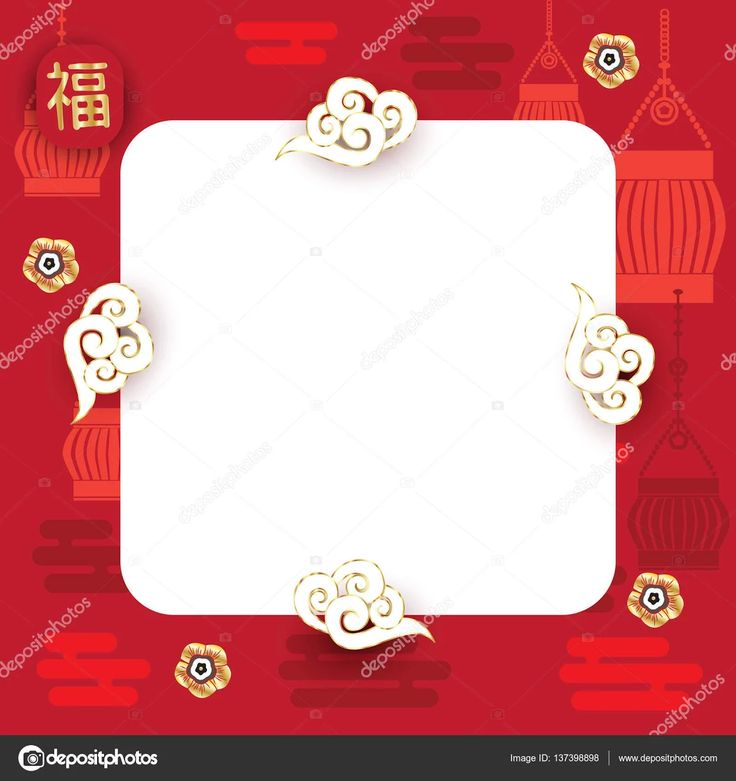 Chinese New Year of the rooster greeting card background with place for text. Gift card with Chinese traditional decoration, gold ornament, red rooster, clouds, fortune symbol. Vector illustration. — Stock Vector ©  #137398898