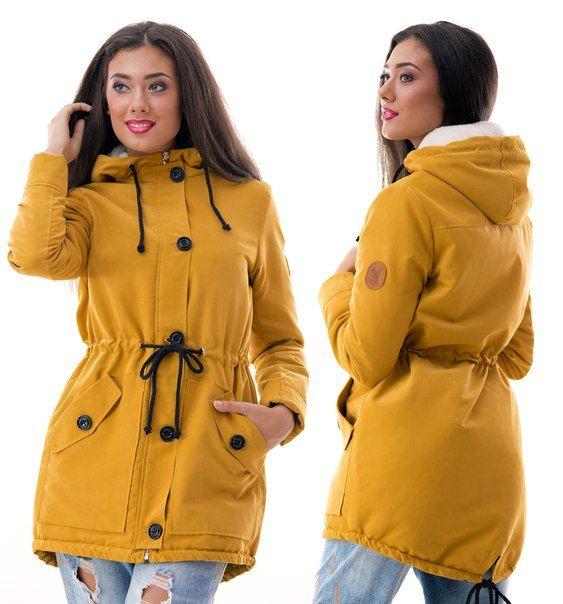 Парка куртка Greta желтая