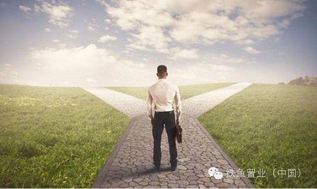 【人生哲理】成功人士不说,却默默在做的30件事