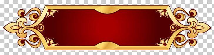 Ribbon Banner Template Ribbon Banner Clip Art Free Clip Art