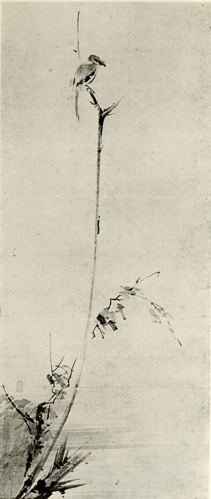 """Shrike perched on a withered branch. 'Broken Ink"""" technique. ca. 1630-1640. By Miyamoto Musashi (a famous duelist and master of the 2 sword technique). Japan."""