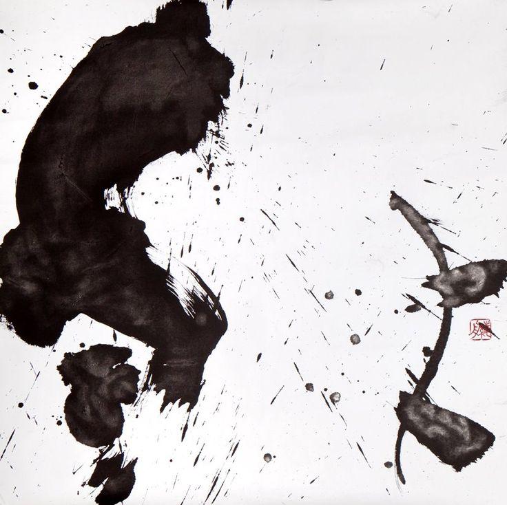 Caligrafia japonesa - Yoshiko Yoshida - Articulos para pensar