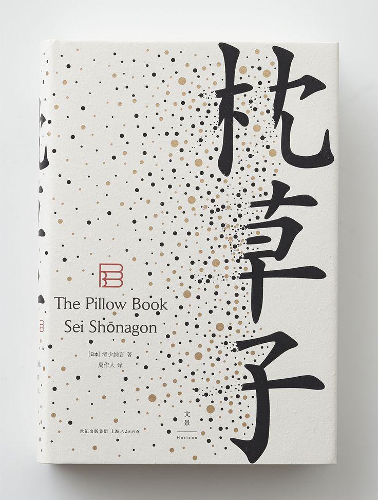 wangzhihongcom.tumblr.com