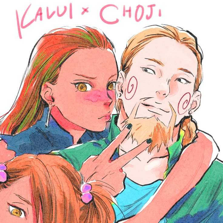 Tags: Fanart, NARUTO, Pixiv, Akimichi Chouji, Karui, Fanart From Pixiv, Akimichi Chouchou, Pixiv Id 17610784