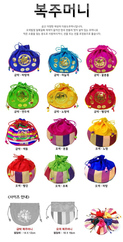 대동사, 보자기, 함, 애교예단, 전통공예, 한국기념품, 통영누비, 나전칠기,자개, 반질고리