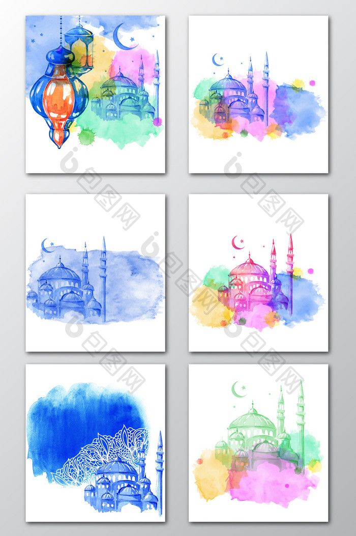 Watercolor Smog Islamic Architecture Vector Seni Desain