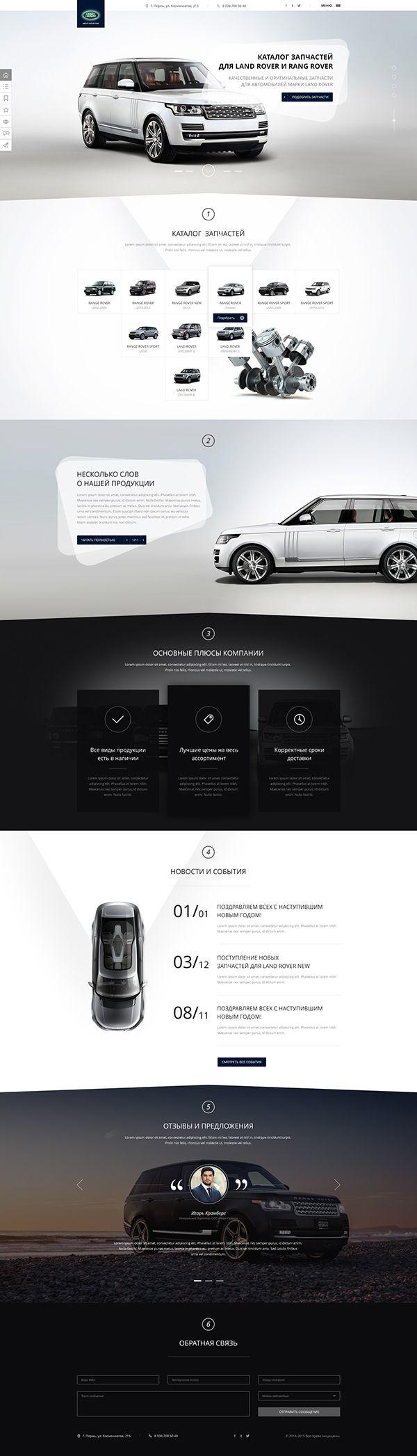 213 best Web Design-Vehicle- images on Pinterest | Vehicles, Website ...