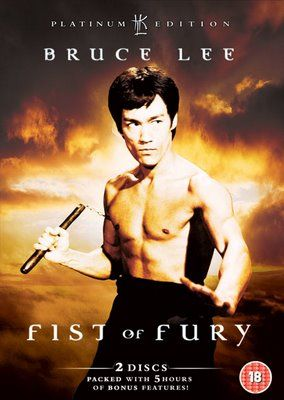 Fist of Fury (1971)- my fascination with the Asian movies and culture began with Bruce Lee. Died too soon!