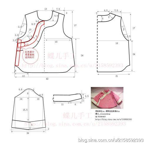 Chinese blouse for girls [转载]『蝶儿手工』民国学生装-裁剪图&宝宝SHOW_小宝妈的手工生活