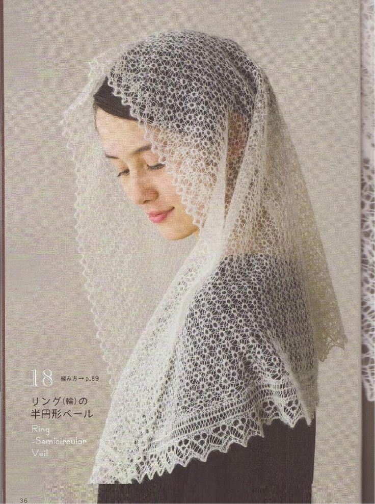 25+ Best Ideas about Lace Shawls on Pinterest Crochet scarf diagram, Croche...