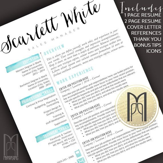 RESUME 4 PACK {No. 28 - WATERCOLOR scarlett white}  Templates are FULLY CUSTOMIZABLE in MS Word or Apple Pages. Although they are instant downloads &