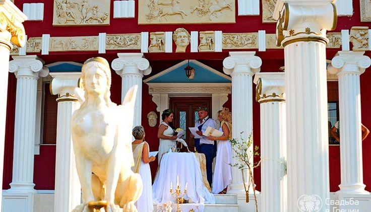 античная тематика свадьбы