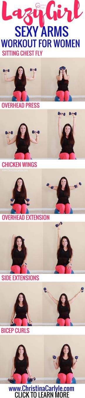 Lazy Girl Sexy Arms Workout