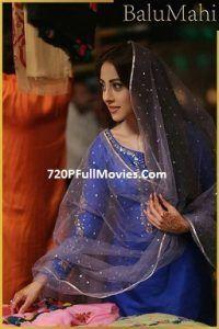 Balu Mahi Pakistani Full Movie Dailymotion 720P Watch Online. Balu Mahi Full Movie Free Download mP4 3GP on Youtube