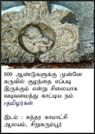 800 years before