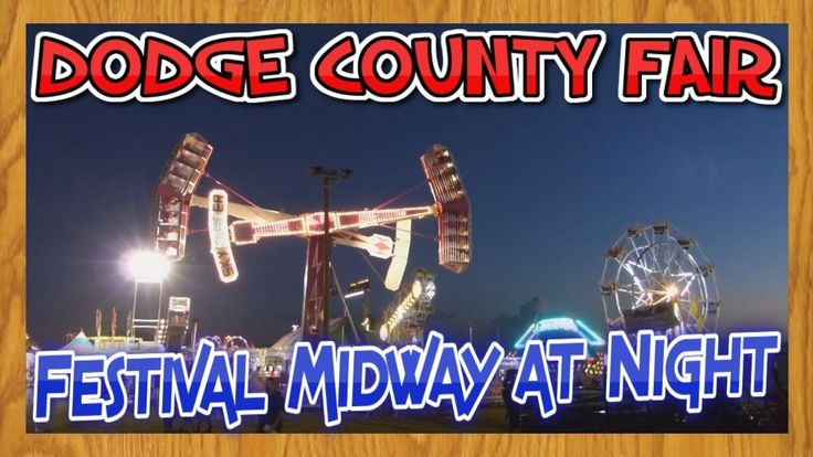 Wisconsin Event:  Festival Midway at Night from the Dodge County Fair Beaver Dam Wisconsin