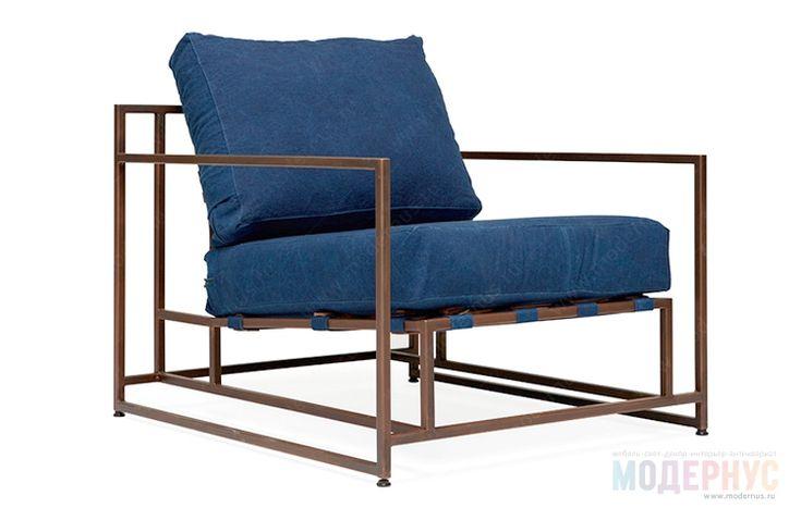 кресло для дома Canvas дизайн Wilkraft фото 1
