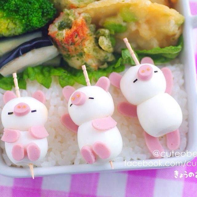 Sleeping Piggy Bento