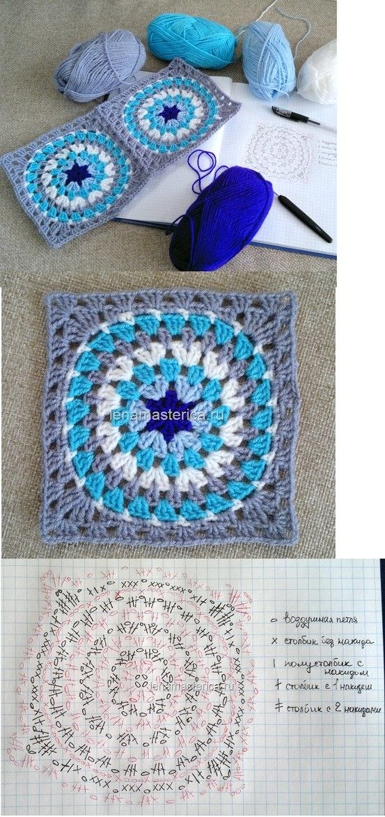 crochet granny circle square! I really like the colors!!