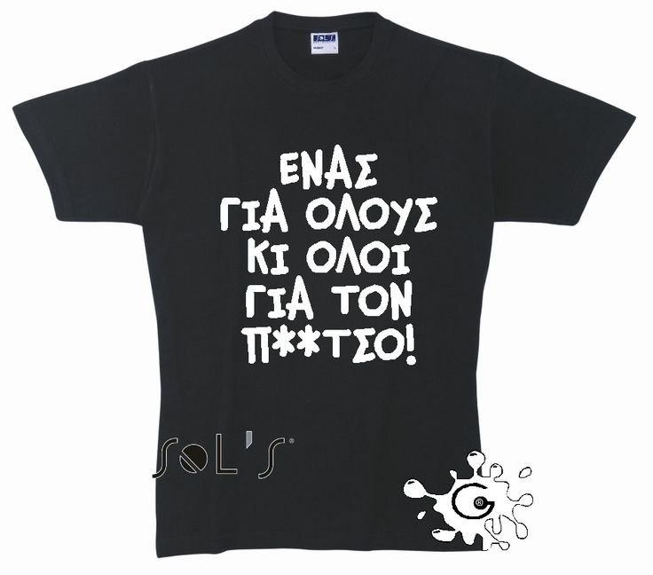 funny t-shirts by GeeSpot