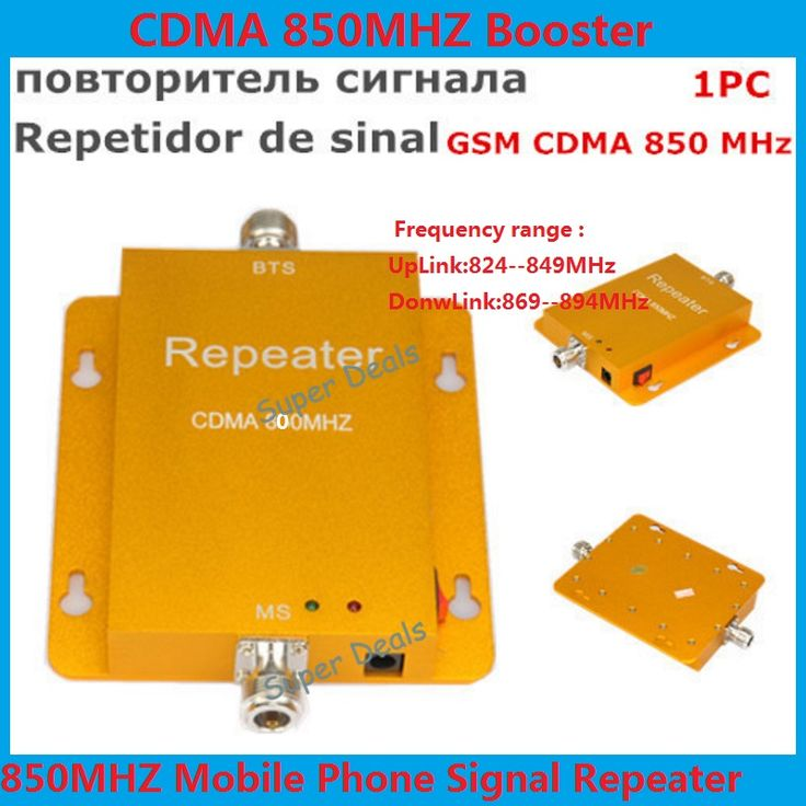 High quality GSM 850MHz GSM CDMA Mobile Phone Cell Phone signal Amplifier Booster Repeater gain 60dbi 500 square meters Booster #Affiliate