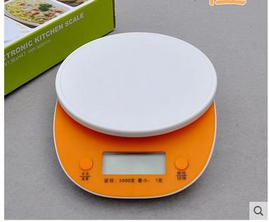 2016 new  Digital Kitchen Scale LCD Electronic Kitchen Diet Bake Food Postal Weight Scale SJQ460