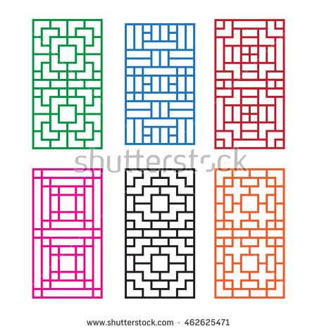 Chinese Fence Design 33 best hn images on pinterest arquitetura woodworking and image de la catgorie chinese ornament for door window wall and fence workwithnaturefo