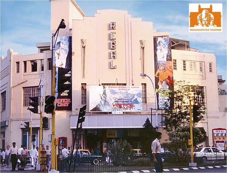 The Regal Cinema is an Art deco Movie theater located at Colaba Causeway, in Mumbai, India